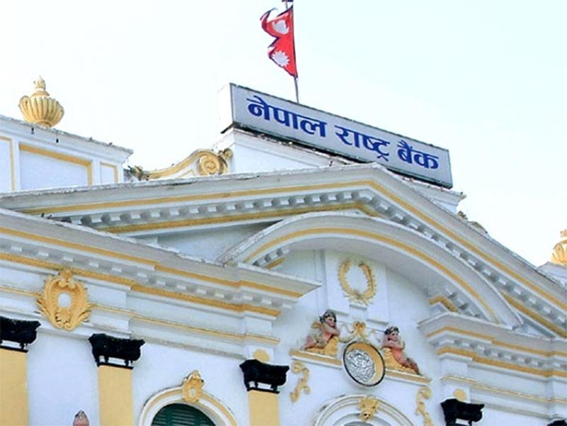 नेपाल राष्ट्र बैंकको गभर्नरका लागि सिवाकोटी, खनाल र अधिकारीको नाम सिफारिस