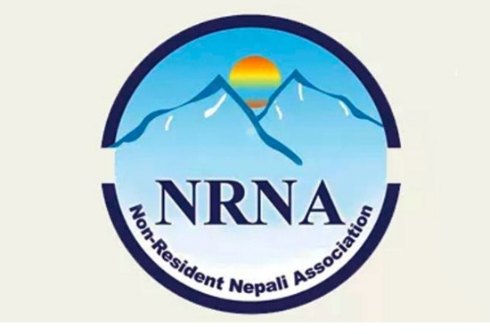 गैरआवासीय नेपाली संघको ११ औं क्षेत्रीय बैठक लक्जेमवर्गमा सुरु हुँदै
