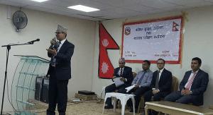 नेपाली दूतावास साउदीको आयोजनामा स्वास्थ्य परिक्षण एवं श्रमिकका समस्याका विषयमा अन्तरक्रिया सम्पन्न