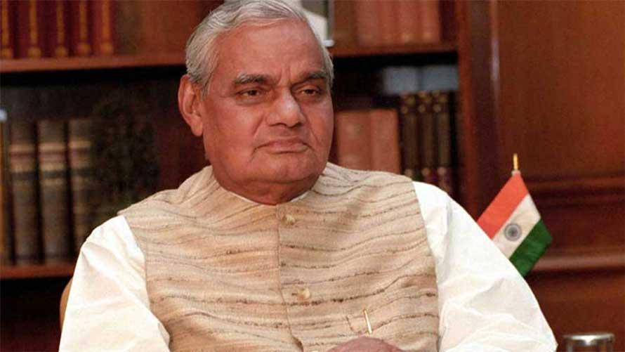 भारतीय पूर्वप्रधानमन्त्री वाजपेयीको निधन