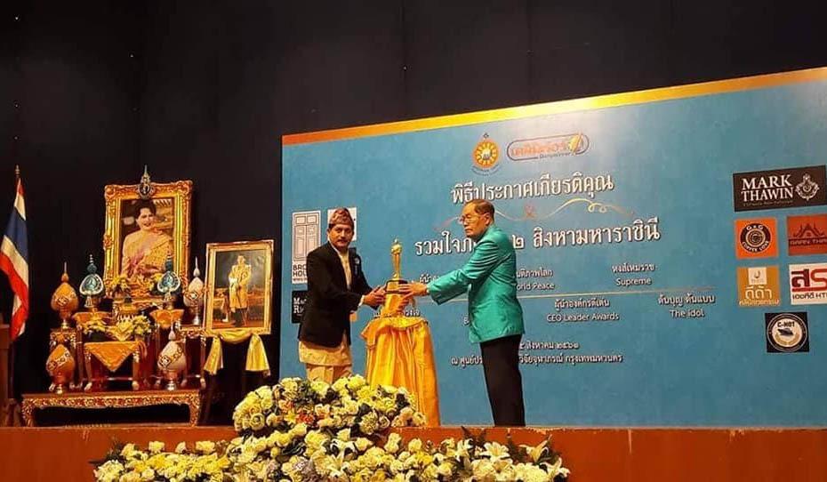बान थाई रेस्टुरेन्टका संचालक ढकाल थाइल्याण्डमा 'सिइओ लिडर अवार्ड २०१८' बाट सम्मानित