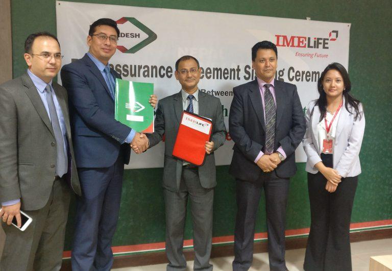 आइएमई लाइफ इन्स्योरेन्स र नेपाल बंगलादेश बैंकबीच बैंकास्योरेन्स सम्झौता
