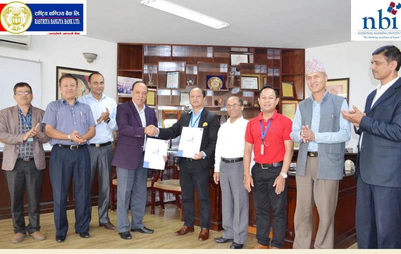 राष्ट्रिय वाणिज्य बैंक र नेशनल बैंकिङ्ग इन्ष्टिच्युटबीच सम्झौता