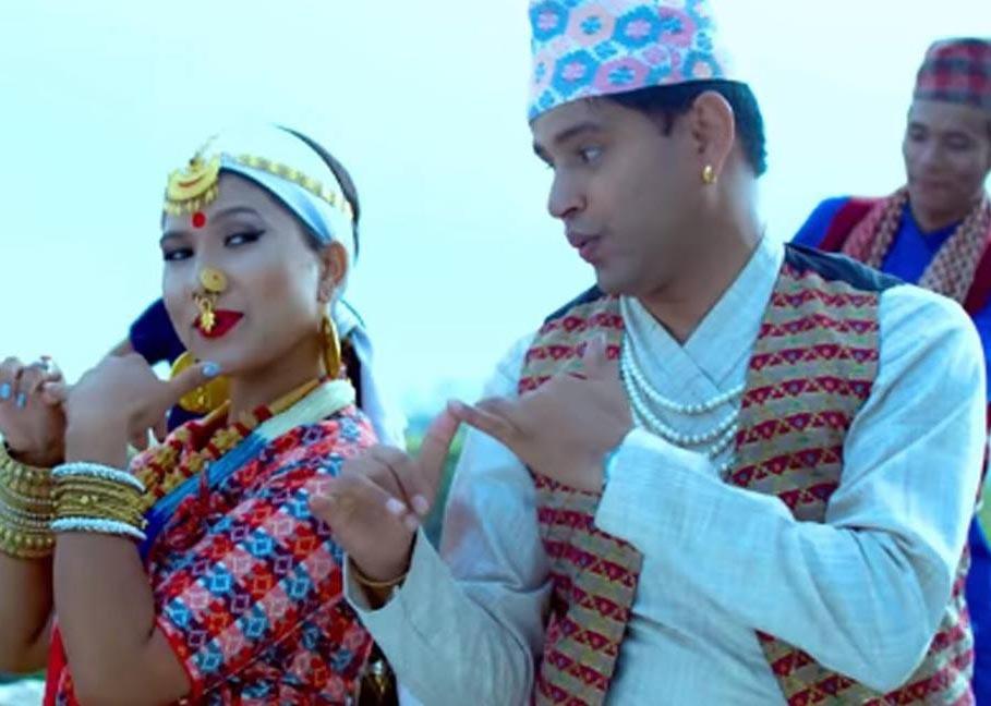 राजेशपायल र मेलिनाको स्वरमा पूर्वेली भाका 'हास बोल मुखै खोलु' गीत सावर्जनिक (भिडियोसहित)