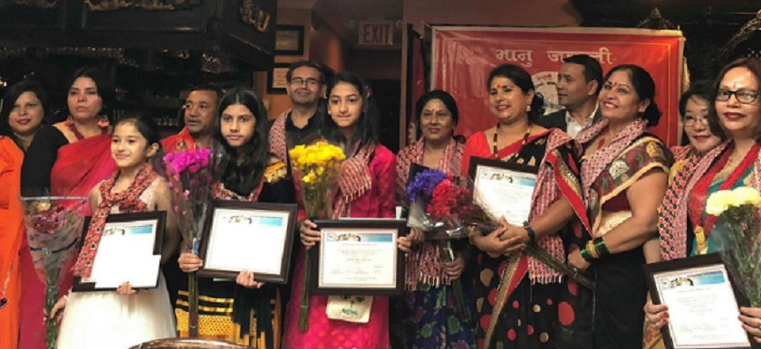 अमेरिकामा नेपाली महिला सम्मानित