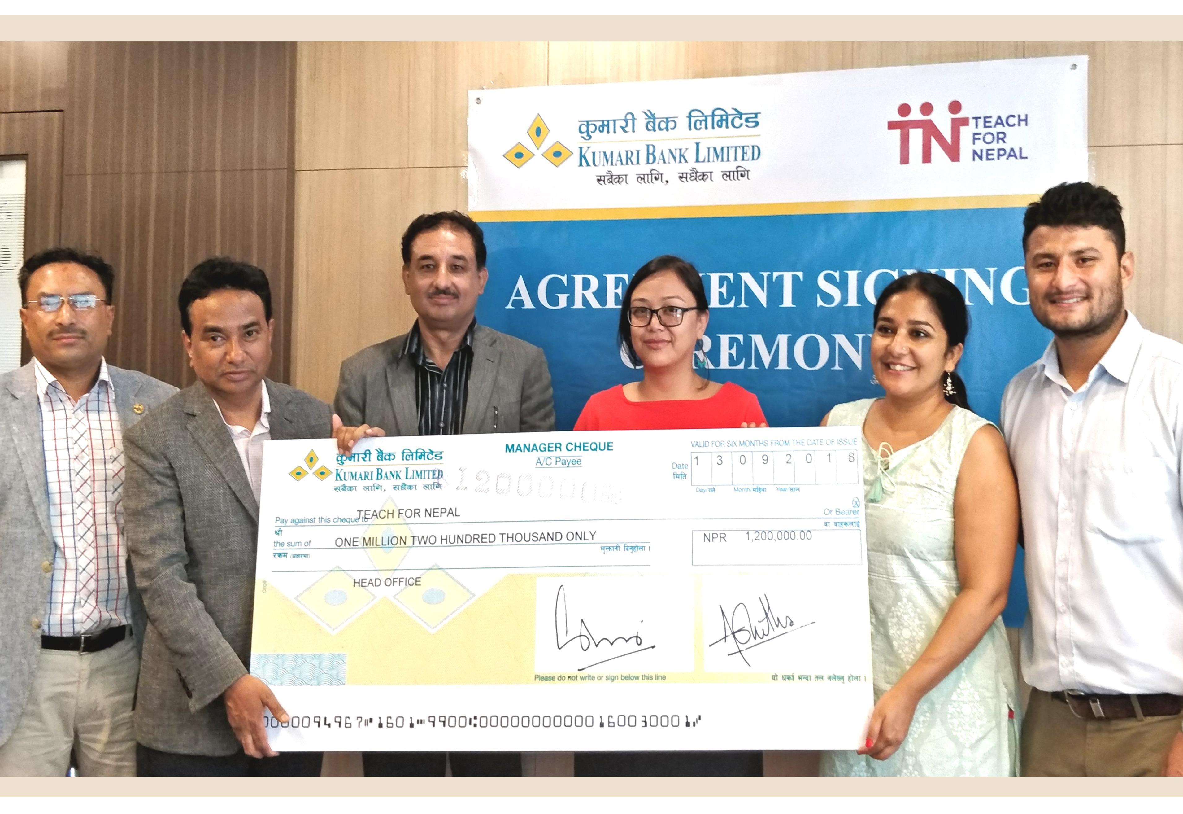 कुमारी बैंकद्धारा 'टिच फर नेपाल'लाई सहयोग