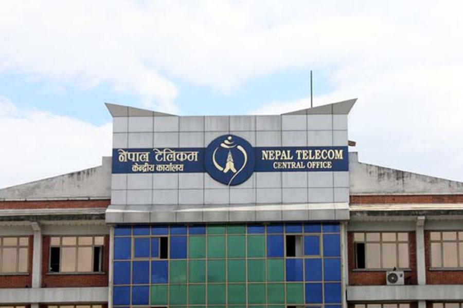 नेपाल टेलिकमको प्याकमा नयाँ अफर, वाइम्याक्स सेवामा थपियो सुविधा