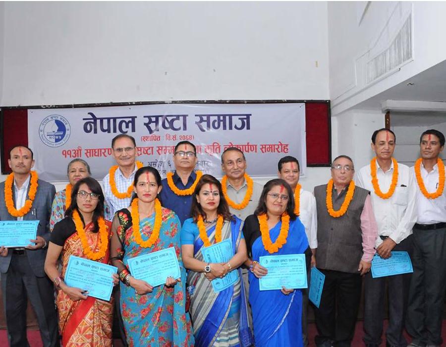 नेपाल स्रष्टा समाजमा आचार्यको अध्यक्षतामा नयाँ कार्यसमिति चयन