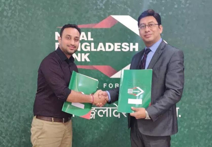 बंगलादेश बैंक र खल्ति डिजिटल वालेटबीच मोबाईल भुक्तानी सम्बन्धि समझदारी