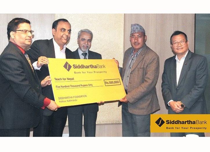 टिच फर नेपाललाई सिद्धार्थ बैंकको सहयोग