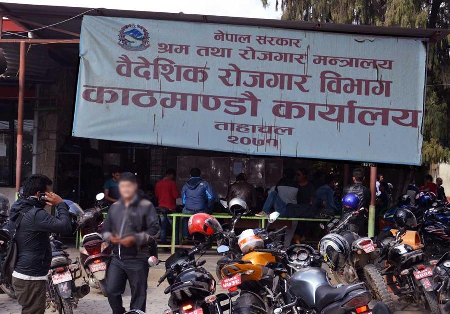 वैदेशिक रोजगार विभागको काठमाडौ कार्यालय शनिबार पनि खुल्ला