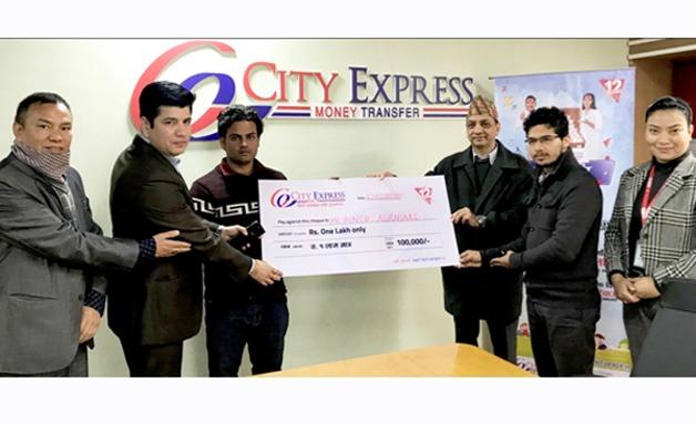 सिटी एक्स्प्रेसको 'लखपति एक्स्प्रेस' योजनाको दोस्रो महिनाको १ लाख विजेता घोषित
