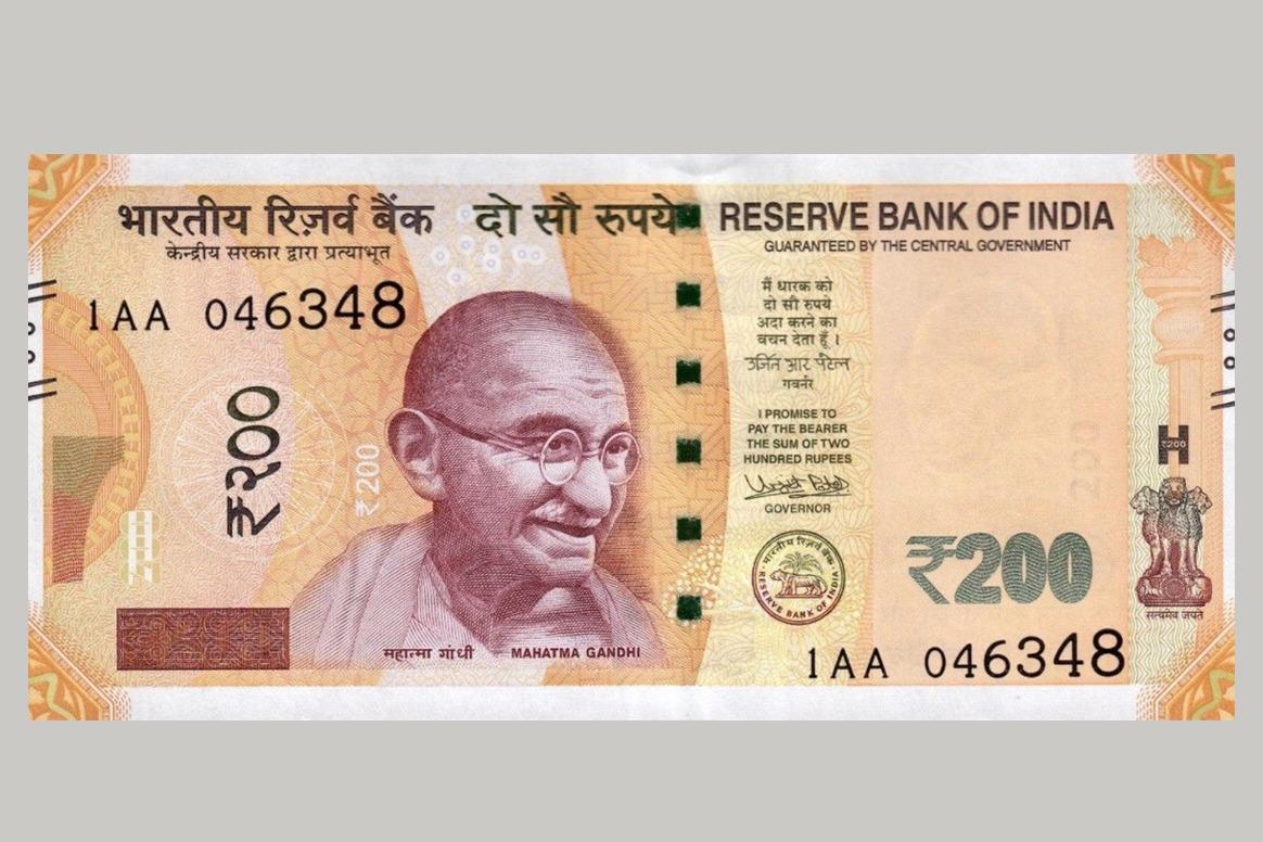 नेपालमा एक सय माथिका भारतीय नोट नचल्ने