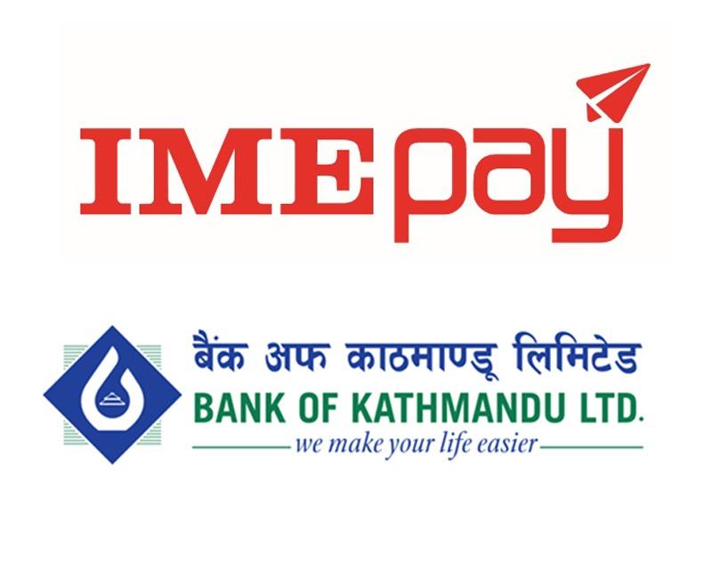 आइएमई पे र बैंक अफ काठमाण्डूबीच सम्झौंता