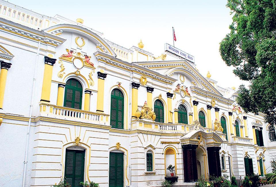 नेपाल राष्ट्र बैंकले बोलकबोलबाट ५० अर्ब रुपैयाँ बराबरको तरलता उठाउँदै