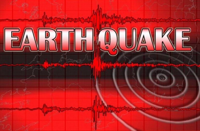 ताप्लेजुङ केन्द्र भएर ५ दशमलव ४ म्याग्निच्युटको भूकम्प