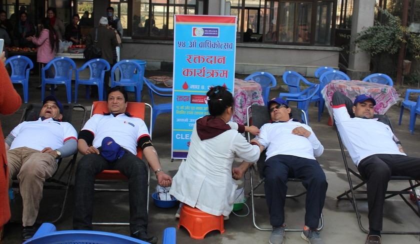 राष्ट्रिय वाणिज्य बैंकको ५४ औं वार्षिकोत्सवको अवसरमा रक्तदान