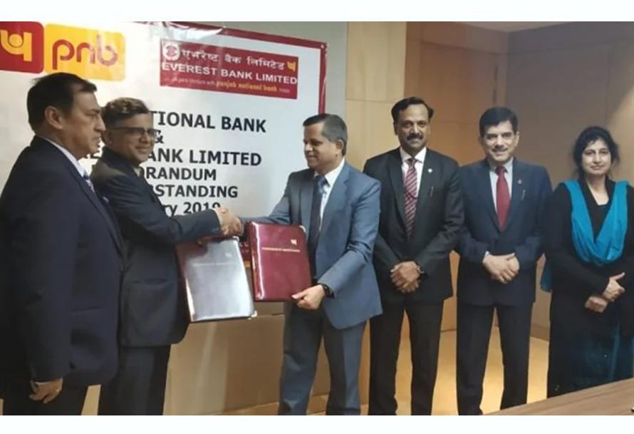 एभरेष्ट बैंक र भारतको पंजाव नेशनल बैंकबीच एमओयूमा हस्ताक्षर
