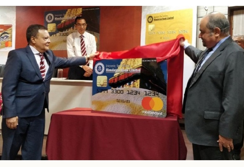 हिमालयन बैंकको सुरक्षित मास्टर डेबिट कार्ड सेवा सुरु