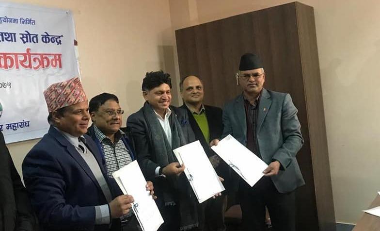नेपाल पत्रकार महासंघको मुख्यालयमा 'एनआरएन पुस्तकालय' स्थापना
