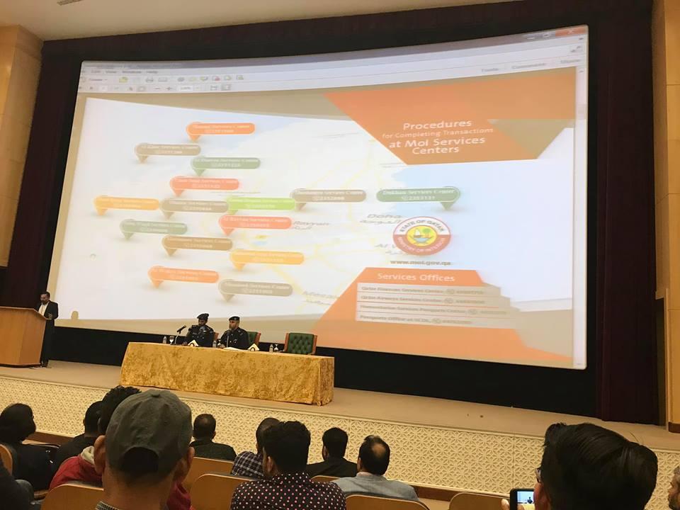 कतारको दोहामा सुरक्षा जागरूकता विषयक सेमिनार सम्पन्न