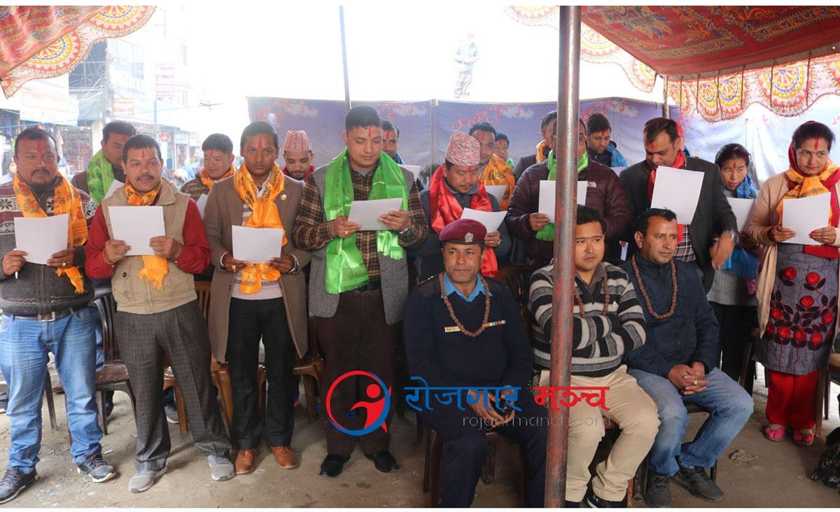 नेपाली होटल व्यवसायी संघको नयाँ कार्यसमितिले लियो सपथ