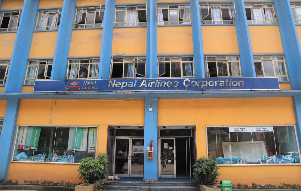 नेपाल एयरलाइन्समा जागिरको अवसर