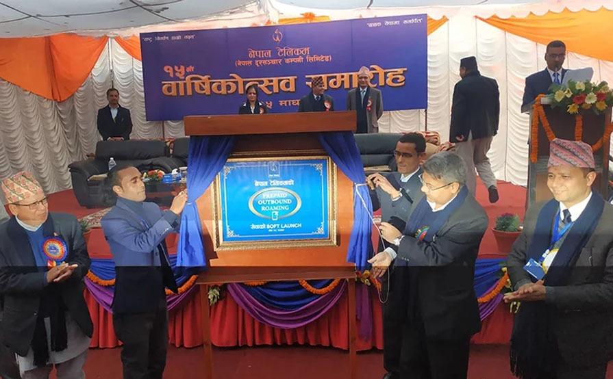 वार्षिकोत्सवको अवसरमा नेपाल टेलिकमद्धारा विभिन्न प्याकेज र छुटै-छुट घोषणा