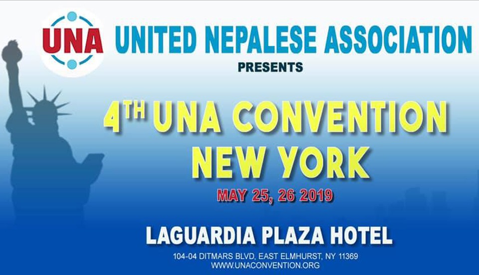 युनाइटेड नेप्लिज एशोसीयसनको चौथो सम्मेलन न्यूयोर्कमा हुने
