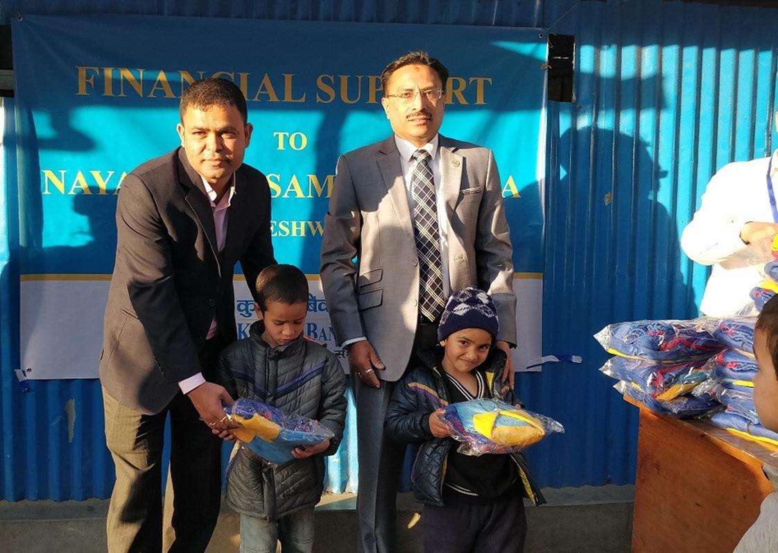 कुमारी बैंकको 'नयाँ समाज नेपाल'लाई सहयोग
