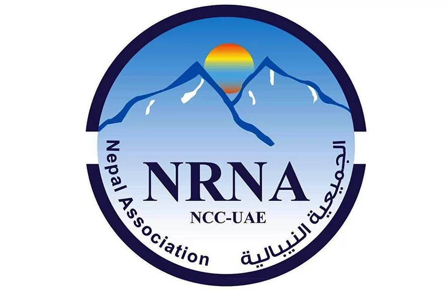एनआरएनए युएईले पायो सामाजिक संस्थाकोरुपमा कानुनी मान्यता