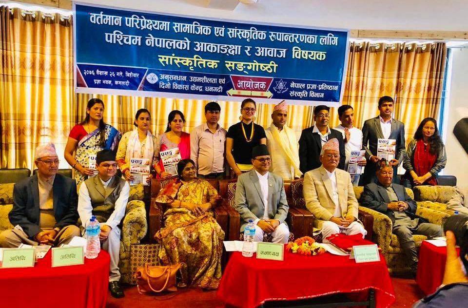 भाषा र संस्कृतिको सही सदुपयोग गर्ने नेपाली धनी बन्छ : अध्यक्ष तिमिल्सना