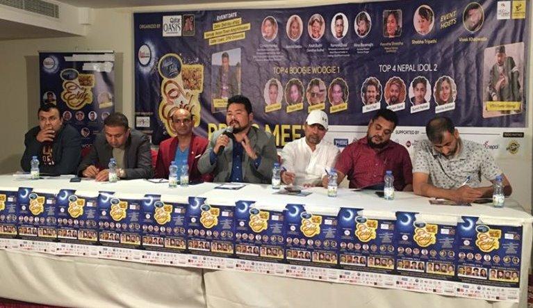 कतारमा आयोजित 'नेपाल आइडल, बुगीवुगी इद फेस्टिवल' को तयारी पूरा
