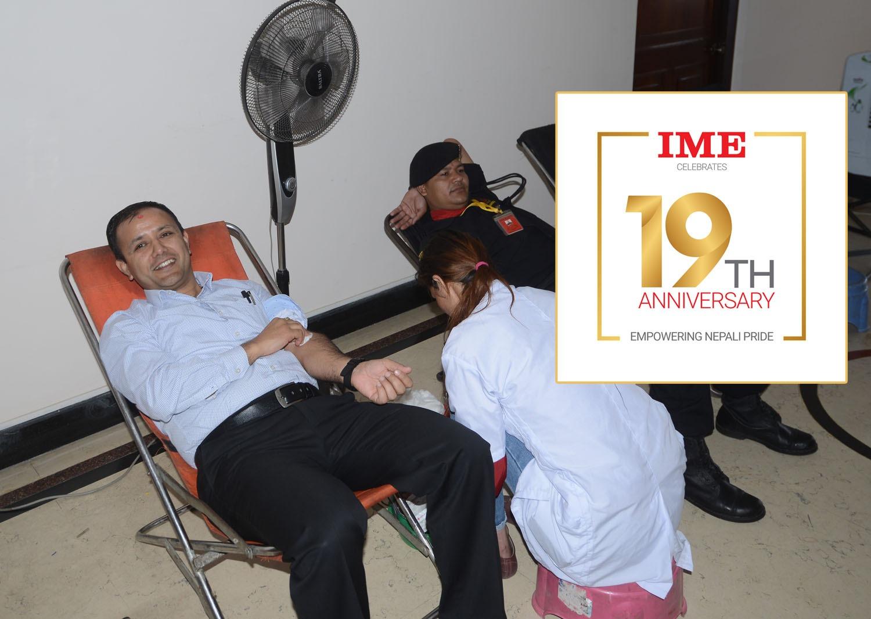आइएमई १९औं वर्षमा : सामाजिक उत्तरदायित्व अन्तर्गत रक्तदान कार्यक्रम सम्पन्न