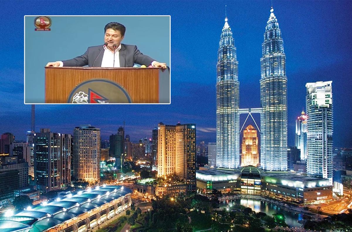 मलेसिया रोजगारी सुचारुको विषय टुंगो लाग्न अझै १ महिना कुर्नु पर्ने