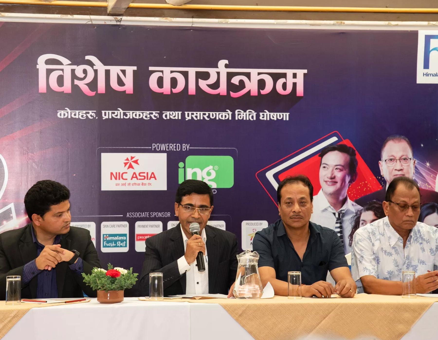 'द भ्वाइस अफ नेपाल सिजन-२'को कोचमा राजु लामा र आस्था राउतको इन्ट्री