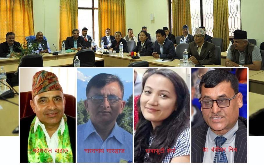 प्रस्तावित चार राजदूतको नाम संसदीय सुनुवाई विशेष समितिद्धारा अनुमोदित