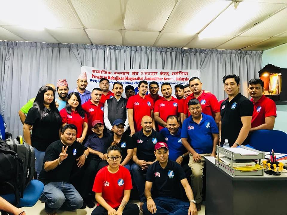 जनउद्धार केन्द्र मलेसियाले पुन : थापाको नेतृत्वमा चयन गर्यो सर्वसम्मत कार्यसमिति