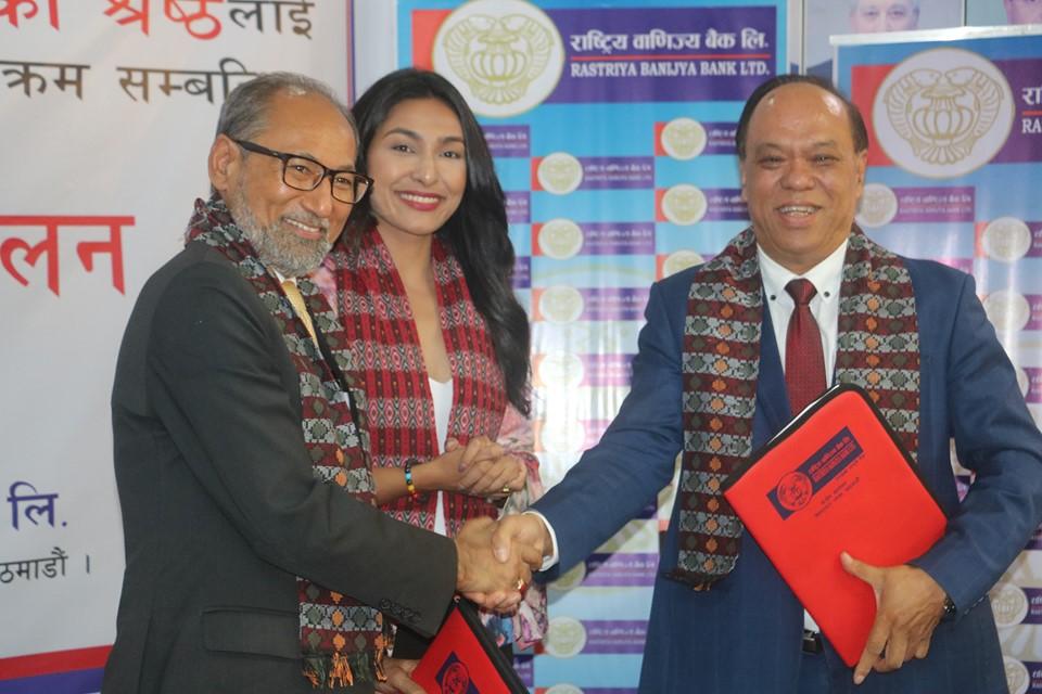 राष्ट्रिय वाणिज्य बैंकको ब्राण्ड एम्बासडरमा मिस नेपाल श्रेष्ठ नियुक्त