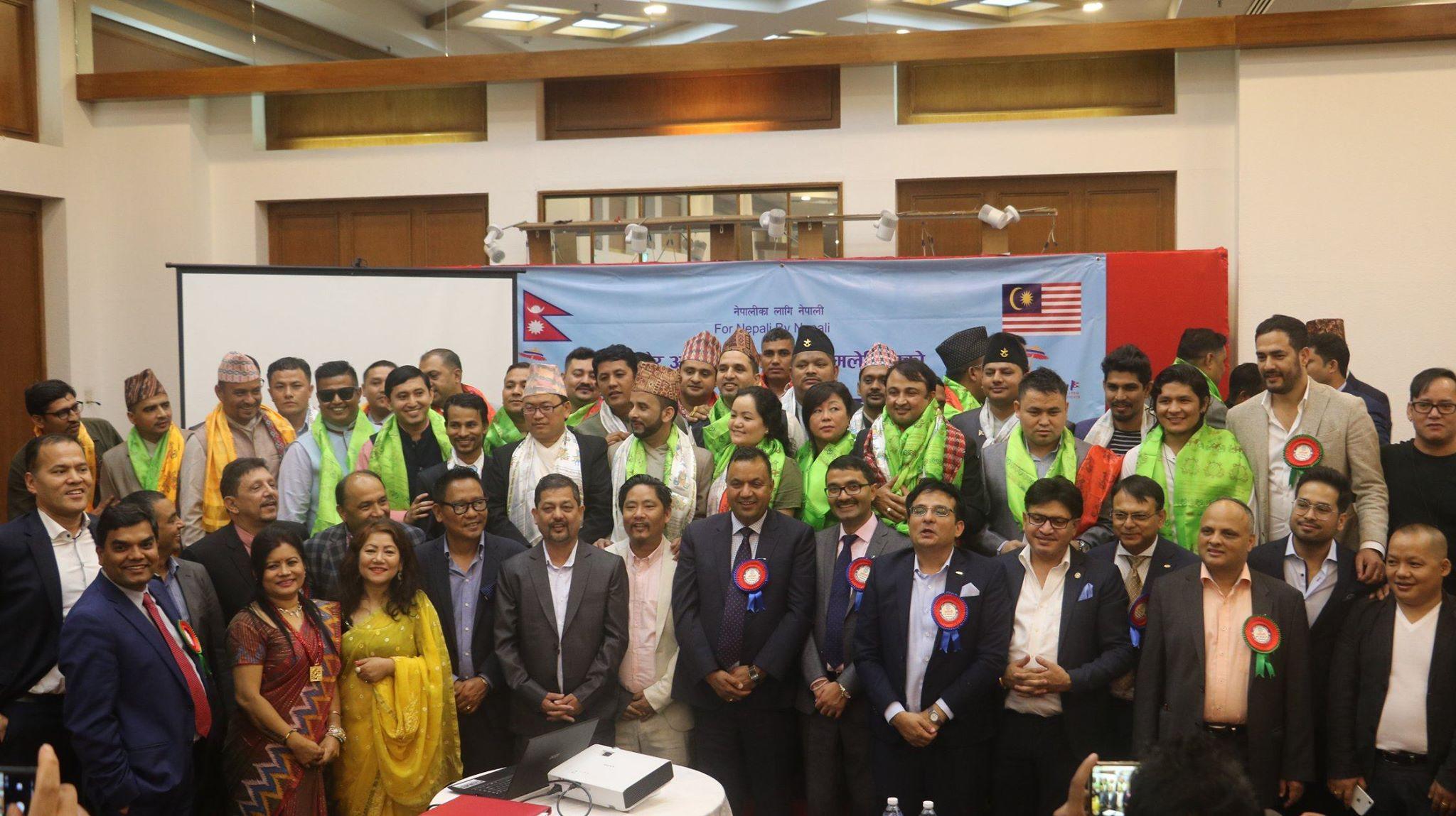 एनआरएनए मलेसियाको छैटौं महाधिबेशन सम्पन्न, आइसीसी नेतृत्वका आकाक्षीहरुको बाक्लो जमघट
