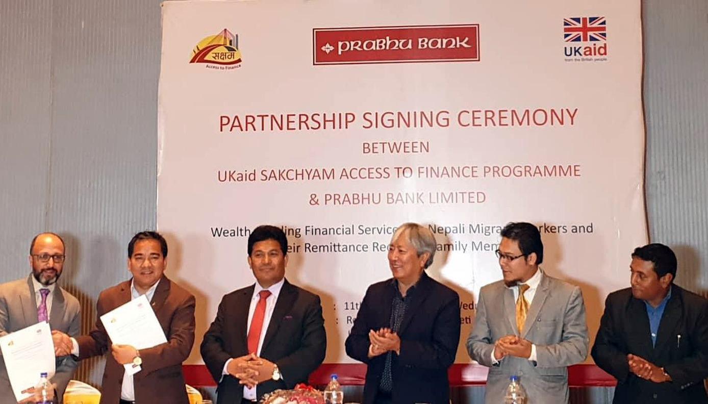 प्रभु बैंक र युकेएडबीच सम्झौता, कोरिया र भारतमा रहेका नेपालीको बैंक खाता खोलिने
