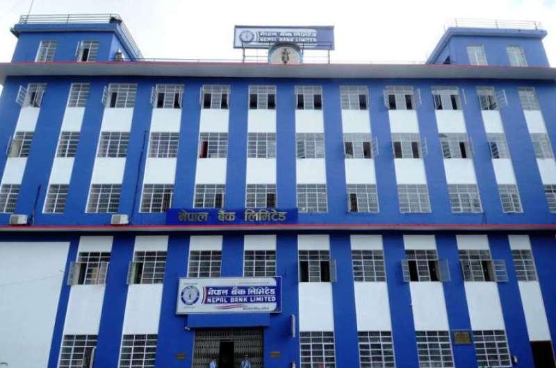 नेपाल बैंकले विभिन्न पदमा ५६३ जना कर्मचारी माग