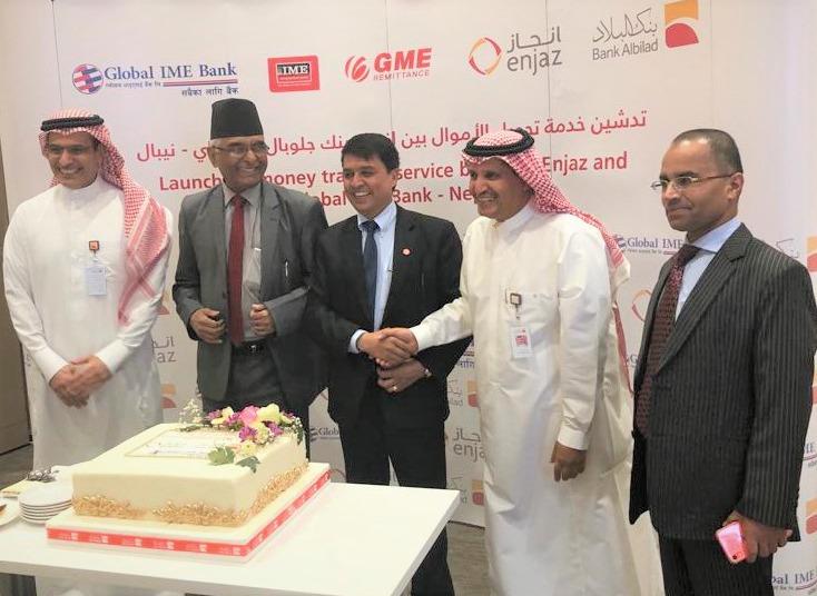 ग्लोबल आइएमई र साउदी अरबको बैंक अलबिलादबीच रेमिट्यान्स सम्झौता