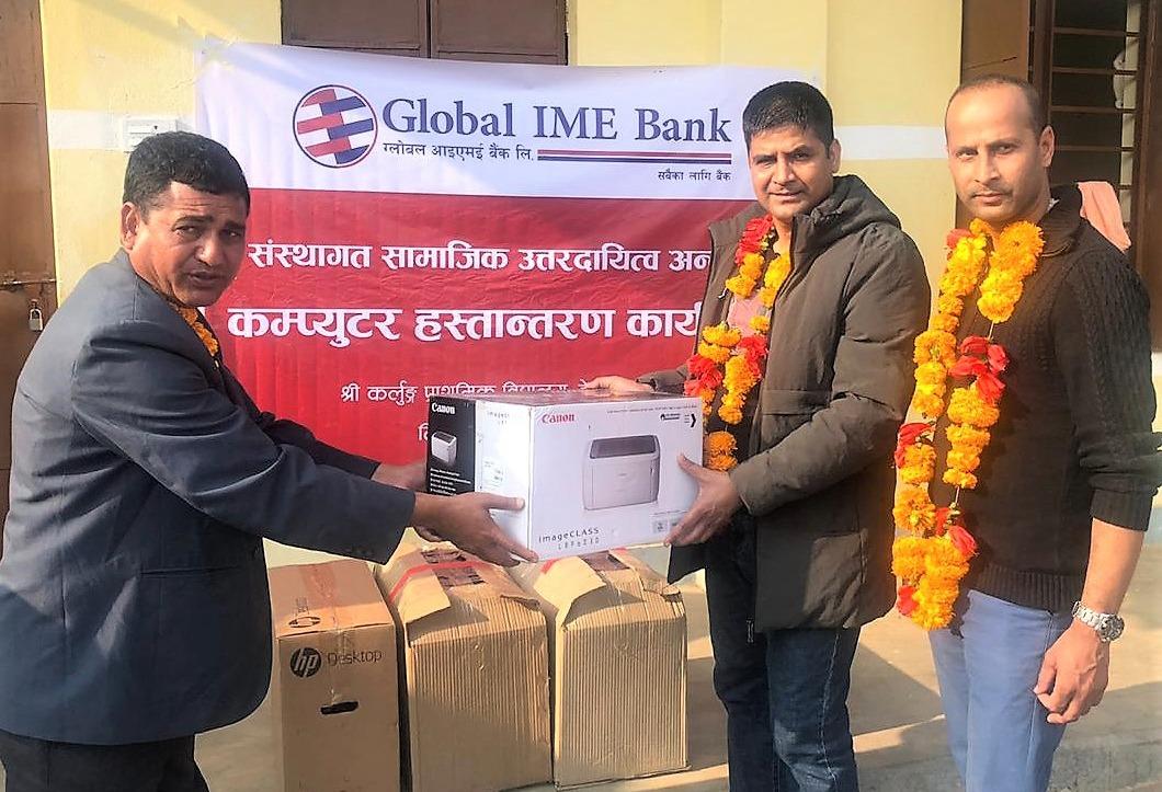 ग्लोबल आइएमई बैँकद्वारा विद्यालयलाई कम्प्यूटर र प्रिन्टर सहयोग