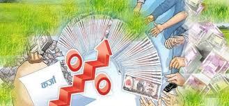 सहुलियतपूर्ण कर्जा कार्यविधि संशोधन, विदेशबाट फर्किएकाले रुची र अनुभवका आधारमा ऋण पाउने