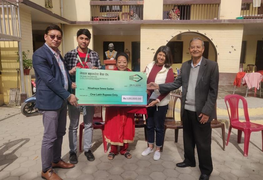 नेपाल बंगलादेश बैंकद्वारा निःसहाय सेवा सदनलाई आर्थिक सहयोग