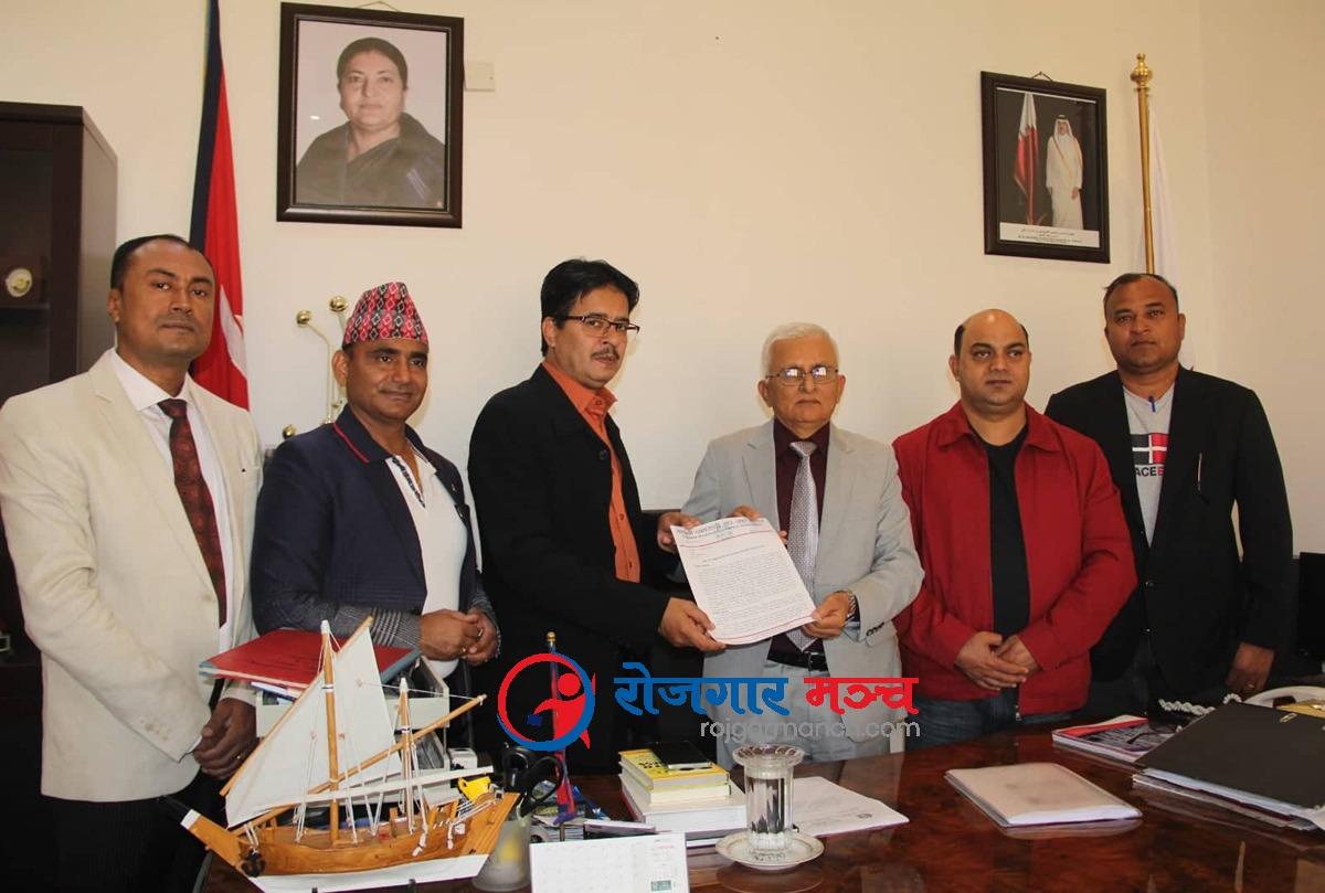 बाध्यकारी श्रम स्वीकृति हटाउन कतारका नेपाली व्यवसायीको माग