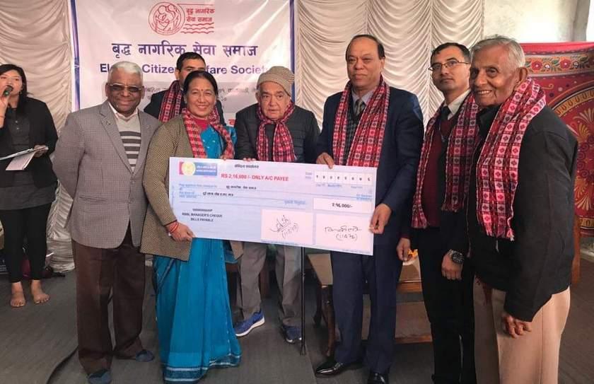 राष्ट्रिय वाणिज्य बैंकद्वारा बृद्ध नागरिक सेवा समाजलाई सहयोग