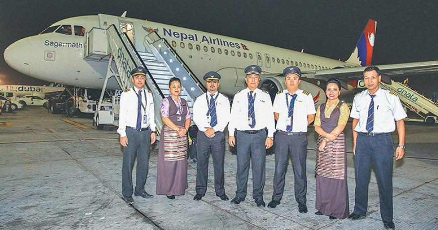 नेपाल एयरलाइन्सका २५ जना पाइलटको सामूहिक राजीनामा