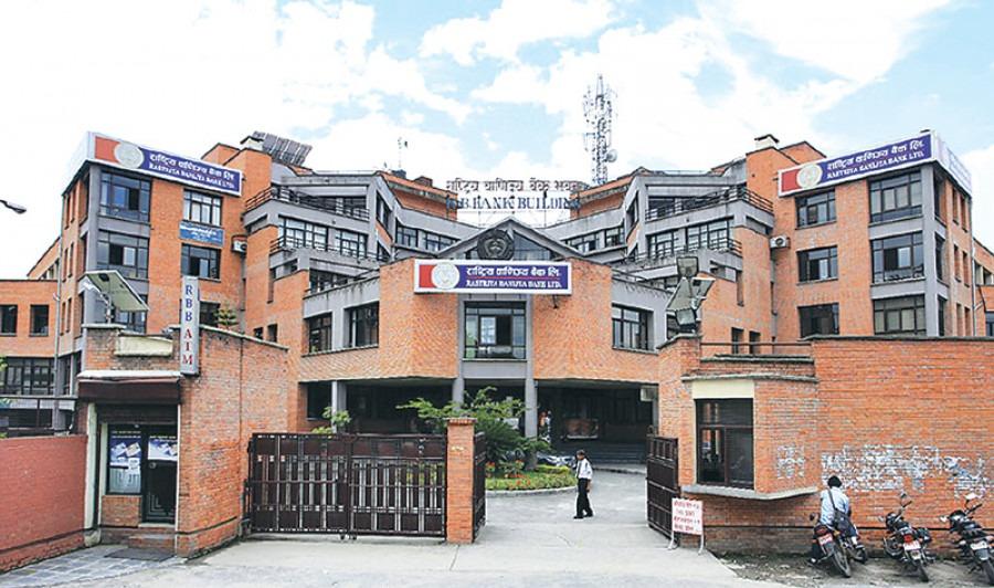राष्ट्रिय वाणिज्य बैंकद्धारा कोरोना नियन्त्रणको लागि एक करोड ५० लाख रुपैंया आर्थिक सहयोग